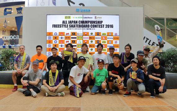 2016JFSAプロトーナメント出場者