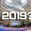 JFSA 2019年度年間コンテスト開催スケジュールのご案内