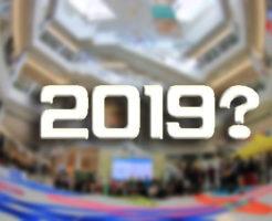2019スケボー フリースタイル コンテスト スケジュール