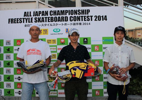 JFSA2014 シニアクラス フリースタイルスケートボード